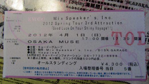 Mi Speaker's Inc. Konzertkarte