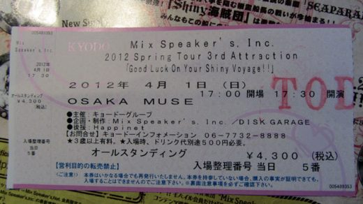 Mix Speaker's Inc. – Osaka, 01.04.2012
